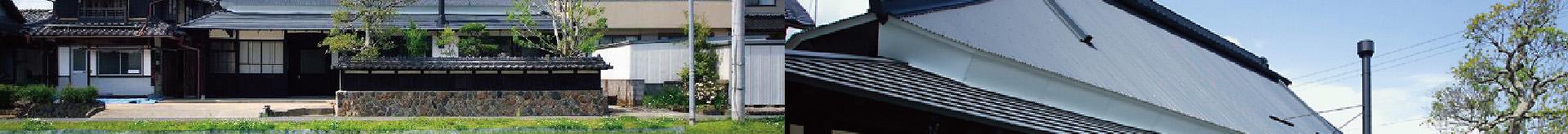 土地・建物情報イメージ