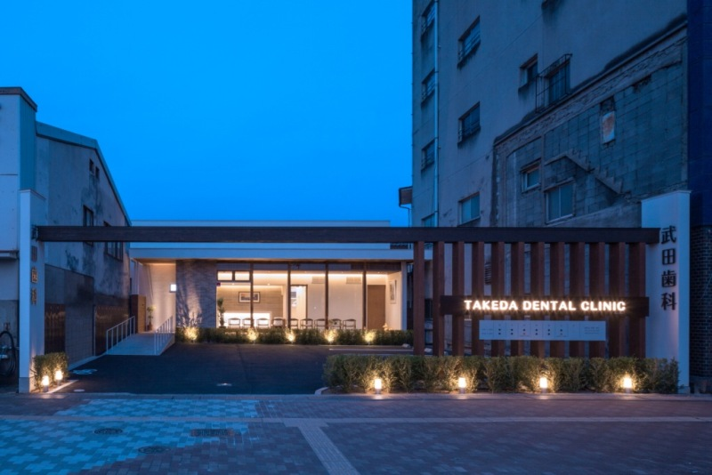 TAKEDA DENTAL CLINIC